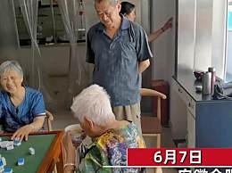 7旬儿子给打麻将的94岁妈妈送饭