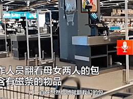 超市诬陷孩子偷窃拒绝道歉