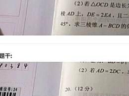 湖北考试院回应考生上传高考数学题