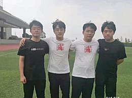 湖南四胞胎高考成绩揭晓 老三考了626分但还是不太满意