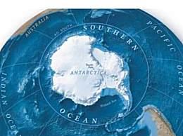 世界第五大洋来了