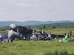 俄罗斯一飞机发生硬着陆 致7人死亡