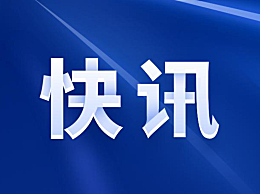 中美商务部长通话:妥善处理分歧