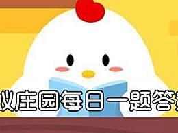 """人们常说的""""五福临门"""",下列哪个属于""""五福""""含意之一"""