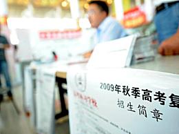重庆禁止公办普通高中招收复读生