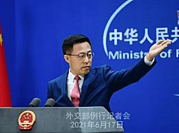 美将对华为实施禁令中方回应