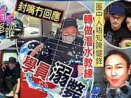 陈键锋教潜水时学员溺亡