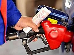 油价将第八次上调