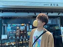 日本企业推出菠萝包口罩