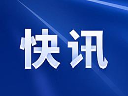 景泰县 委原书 记坠亡排除他杀