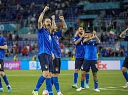欧洲杯首支出线球队诞生
