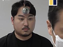 韩国设计师为低头族发明第三只眼