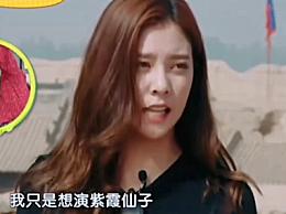 宋妍霏六年后向佟大为道歉