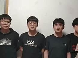 全国首例全男四胞胎参加高考