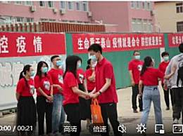 """北京考生:数学""""难哭了"""""""