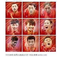 东京很可能是他们最后一届奥运