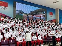 东京奥运会中国体育代表团名单来了