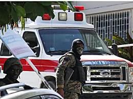 海地总统遇刺前最后通话