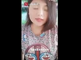 徽州宴老板娘发视频道歉