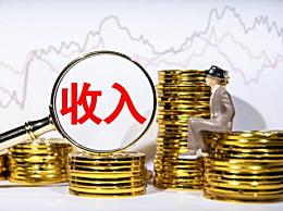 北京居民上半年人均可支配收入38138元
