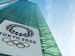 东京奥运还有4天