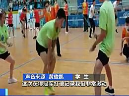 初中生每秒跳绳9.6次破世界纪录