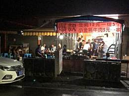 汶川地震震中:居民淡定吃烧烤