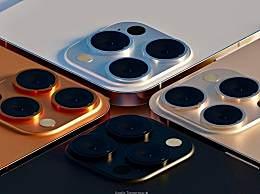 iPhone13或有日落金玫瑰金