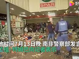 南非暴力抗议已致72死
