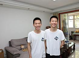 双胞胎都考652分 一个北大一个清华