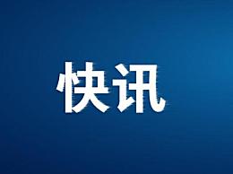 台湾花莲清晨接连地震20次