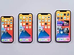 iPhone13系列有望支持息屏显示