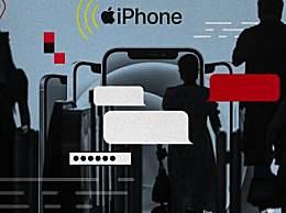 iPhone被曝存在安全隐患