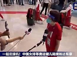 郎平说中国女排已准备好了