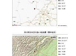 成都提前收到地震预警