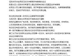 郑爽:为代孕道歉 没拿1.6亿片酬