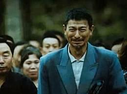 郭刚堂儿子的养父母会被追责吗