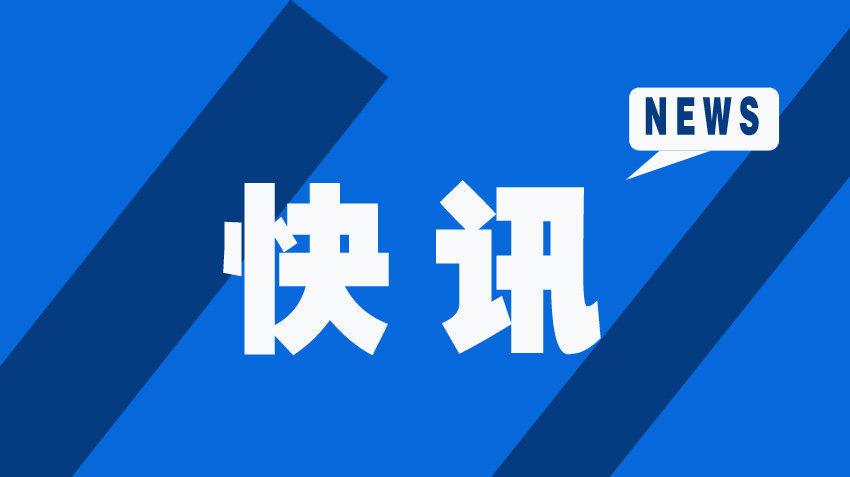 北京中小学上课时间调整 北京中学上课时间不早于8点 第1张