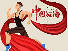 东京奥运会8月2日中国队赛程安排