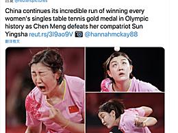 外媒又给中国运动员配丑图