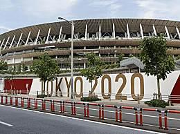 2021东京奥运会什么时候结束?