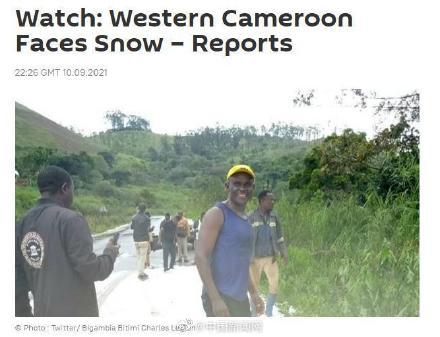 赤道旁喀麦隆下雪 男子穿背心凉鞋踩雪照片走红