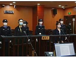郭美美销售有毒有害食品获刑2年半 并处罚金人民币20万元